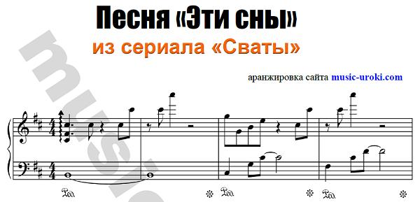 ПЕСНЯ ВАЛЬС ИЗ ФИЛЬМА СВАТЫ СКАЧАТЬ БЕСПЛАТНО