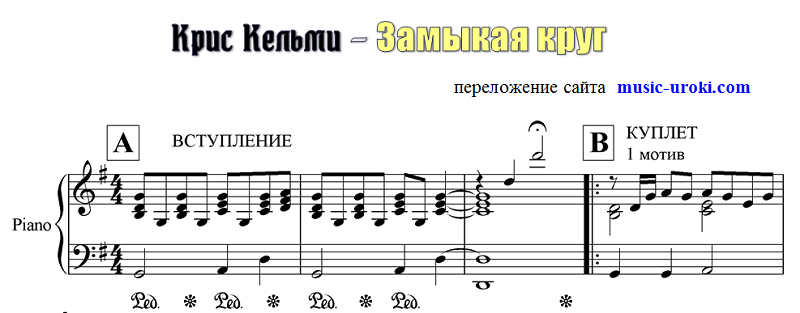 solnechniy-krug-akkordi-dlya-gitari